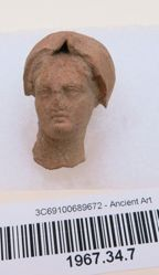 Roman matron- figurine head