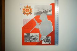 Untitled, no. 12 of 24 from the series Voevayia, groznaia—sila krasnozvezdnaia; k 70-letiiu Sovetskikh Vorouzhennykh sil (Fighting, threatening—the power of the red star. Posters dedicated to the 70th anniversary of the Soviet Armed Forces)