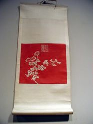 Red and white Rubbing:  Chrysanthemum