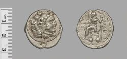 Stater of Alexander the Great, King of Macedonia from Aradus