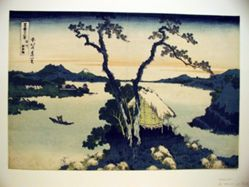 Lake Suwa in Shinano Province, from the series Thirty-six Views of Mount Fuji