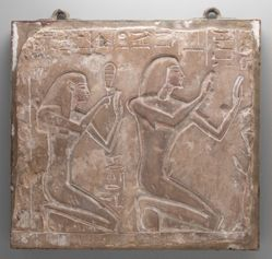 Lintel of Bak-en-khonshu and his wife.