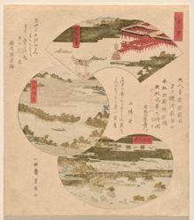 Three Views of Japan (Nihon sankei), with Miyajima in Aki (Aki no Miyajima), Bridge to Heaven (Tango Hashidate) (commonly Ama no Hashidate), and Pine Islands in Ōshū (Ōshū Matsushima)