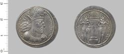 SIlver Drachm of Shapur II from Sassanian
