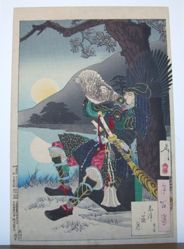 Shizu Peak moon -  Hideyoshi : # 66 of One Hundred Aspects of the Moon