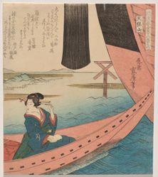 Mount Tenpō (Tenpōzan), from the series Eighteen Admirations of Naniwa in Spring (Naniwa shunshō jūhachi-ban no uchi)