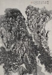 Woodcutters at Mt. Qinling