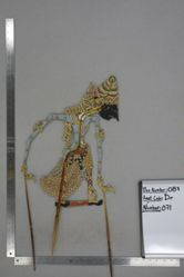 Shadow Puppet (Wayang Kulit) of Wisnu, from the set Kyai Drajat