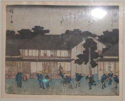 Street Scene at Mizoguchi