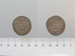 1 Drachm from Persia