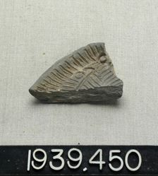 Fragment of lamp mould