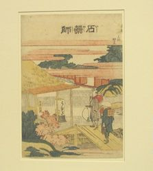 Ishiyakushi Station, from the series Designs of the Fifty-three Stations of the Tokaido