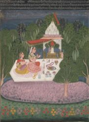 Ragini Bhairavi, from a Garland of Musical Modes (Ragamala) manuscript