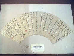 Calligraphy in Regular script (Kai shu)