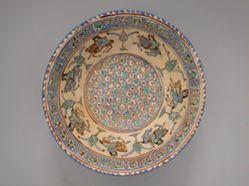 Bowl with an Equestrian Procession