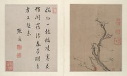 Album of six leaves, Plum Blossoms and Flowers