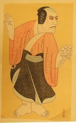 """Kataoka Takao I as Hayano Kanpei in """"Michiyuki Tabiji no Hana Muko"""""""