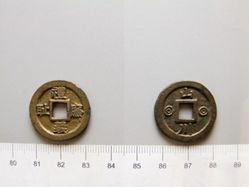 Ye-ui-yeom-chi Charm from Joseon Dynasty