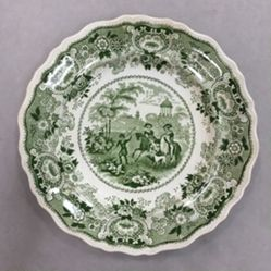 """Plate, """"Andalusia"""" Pattern"""