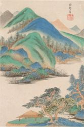 Landscape in the Style of Various Old Masters: Landscape after Yang Sheng (713–741 CE)