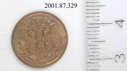 Copper denga (1/2-kopek) of Nicholas II