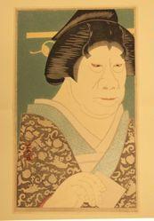 The actor Sawamura Tanosuke VI as Satsuki