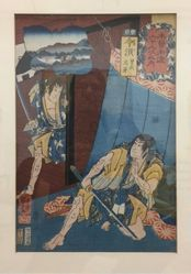 Two Soga Brothers at Imasu from series Sixty-nine Stations of Kiso Highway