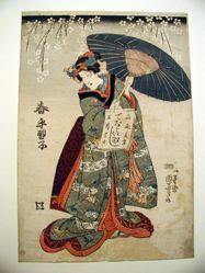 Haru Tenaraiko
