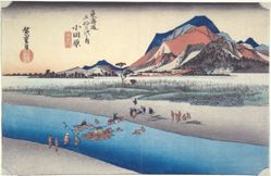 Odawara, Sakawa River, from the series Fifty-three Stations of the Tokaido