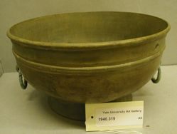 Water Basin (Pan)