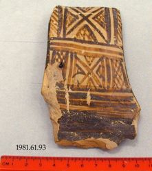 Amphora (?) handle
