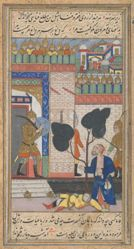 Sufis Entering a Castle, probably from a biographical dictionary