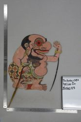 Shadow Puppet (Wayang Kulit) of Buto Kimpul, from the set Kyai Drajat