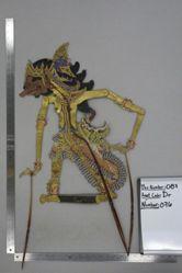 Shadow Puppet (Wayang Kulit) of Patihar Sabranas, from the set Kyai Drajat