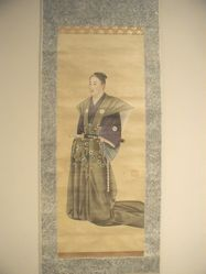 Meiji Court Portrait