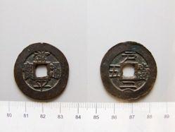 Sang-pyeong-tong-bo Coin from Joseon Dynasty