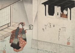 """A scene from the  play """" Osome, Hisamatsu"""""""