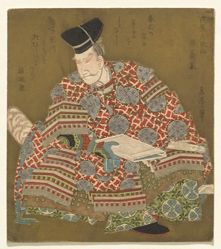 Minamoto no Yoshiie, from the series Six Immortal Samurai Poets (Buke Rokkasen)