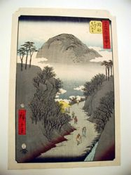 """Okabe Station:""""Upright Tokaido"""" No. 22, from the series Fifty-three Stations of the Tokaido"""