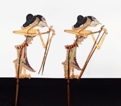 Shadow Puppet (Wayang Kulit) of Emban, from the consecrated set Kyai Nugroho