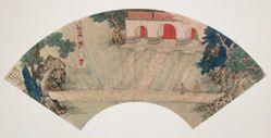 Figures Approaching Palace Gates