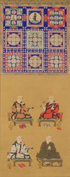 Diamond Mandala in Sanskrit Letters (Shuji Mandara of Kongokai)