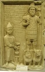 Cult Stele to the God Aphlad