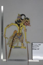 Shadow Puppet (Wayang Kulit) of Indrajid, from the set Kyai Drajat