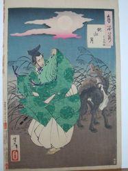 Kitayama moon - Toyohara Sumiaki : # 32 of One Hundred Aspects of the Moon