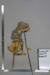 Shadow Puppet (Wayang Kulit) of Bismo, from the set Kyai Drajat