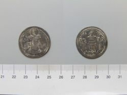 Silver drachm of Bahram II from Persia