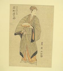 Actor Sawamura Gennosuke