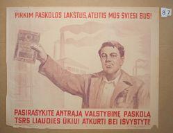 Pirkim paskolos Lakštus, ateitis mūs šviesi bus! Pasirašykite antrąją valstybinę paskolą tsrs liaudies ūkiui atkurti bei išvystyti! (Let us buy bonds, our future will be bright! Sign the second government bond to rebuild and develop the USSR people's economy!)