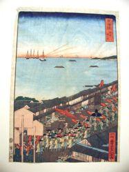 Honshiba (or Motoshiba) Fuda no tsuji in Edo: from the series Fifty-three Stations of the Tokaido